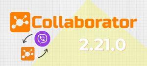 collaborator-v2-21-0